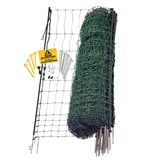POULTRY NETTING 165'